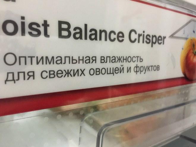 отдел для овощей